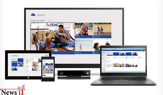 مایکروسافت فضای رایگان وان درایو را به ۱۵ گیگابایت افزایش داد