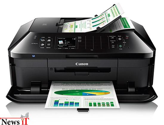317252-canon-pixma-mx922-wireless-office-all-in-one-printer-output