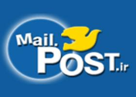 سرویس پست الکترونیک ملی