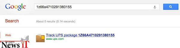 google-hack-16