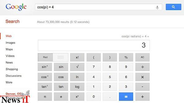 google-hack-9