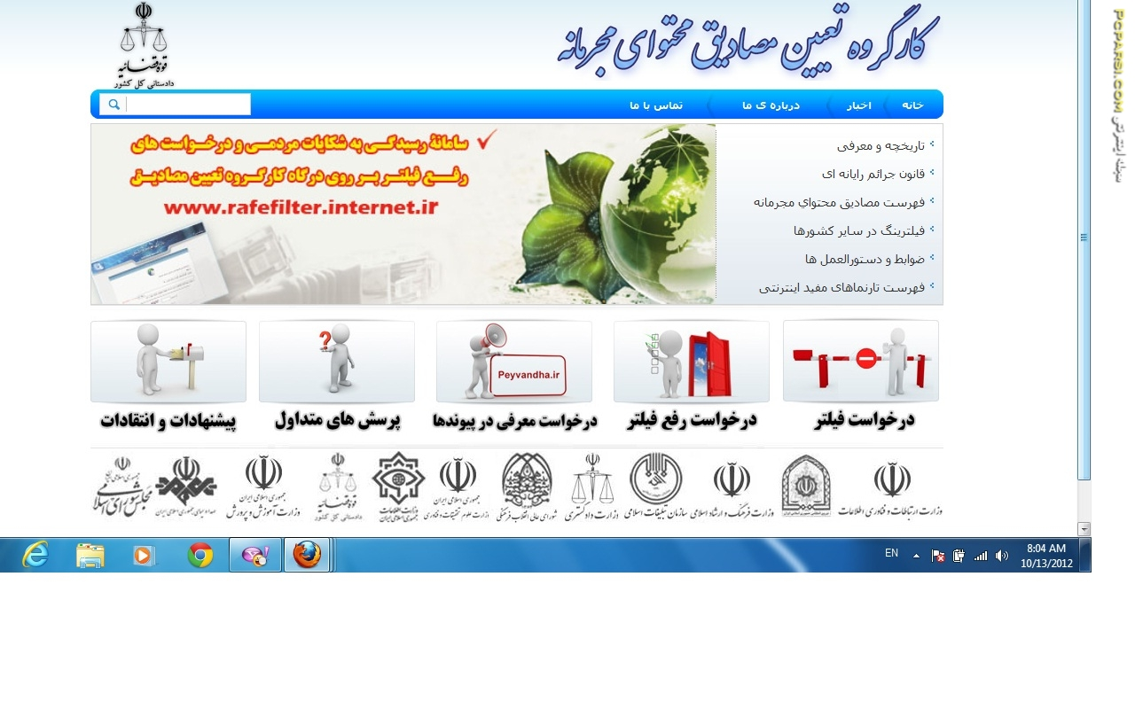 iranparsi7392256
