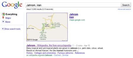 Jahrom Web Search