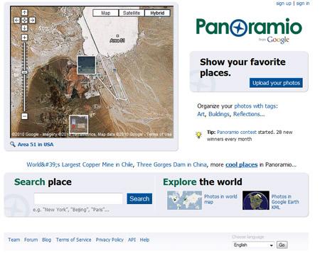 Panoramio Index Page