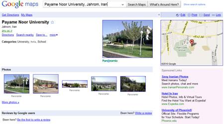 Payame Noor University Of Jahrom