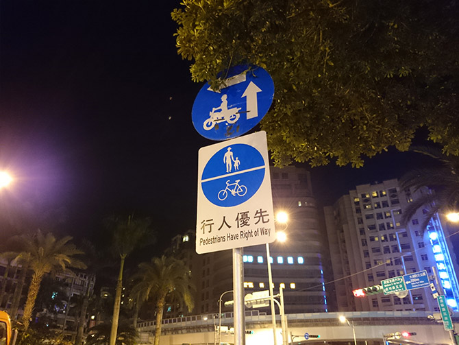 Sign Z2