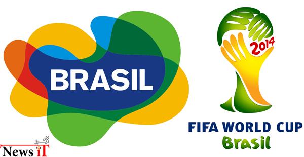 لوگوی جام جهانی 2014