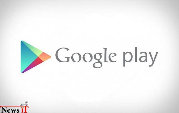 ۷۰۰-هزار-اپلیکیشن-در-گوگل-پلی