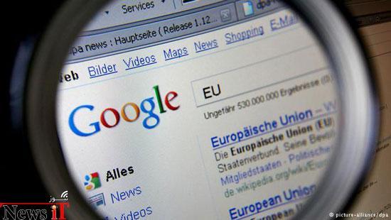 بین شما و گوگل هیچ رازی باقی نخواهد ماند