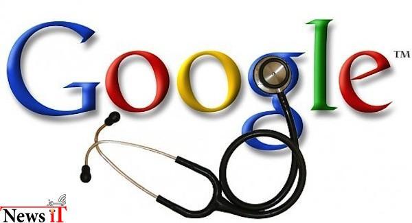 Google Fit