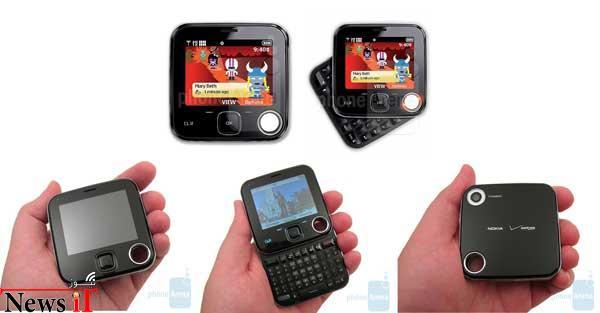 Nokia-Twist-7705(1)