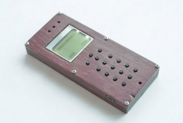 diy-phone