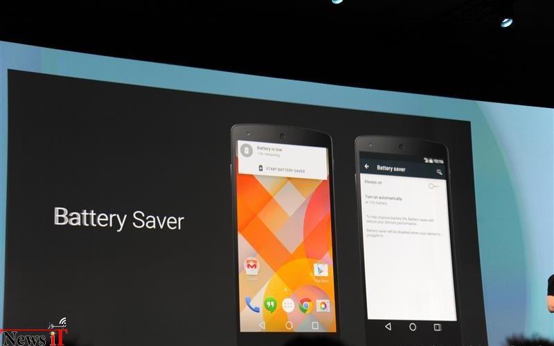 google-io-2014-battery