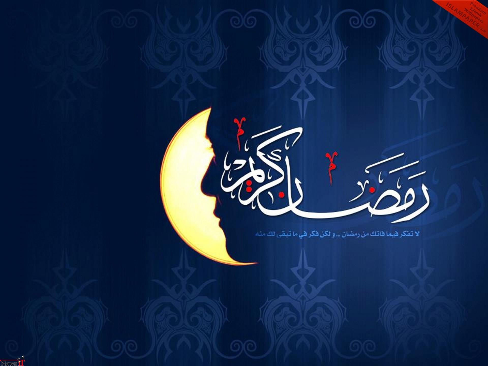 ramadan-mubarak-kareem-wallpaper-2012-collection-130