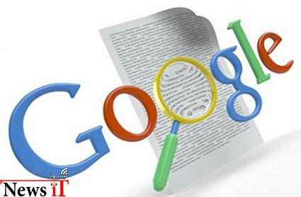 راه و رسم جستجو در گوگل