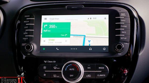Android-Auto-Google-Maps-005