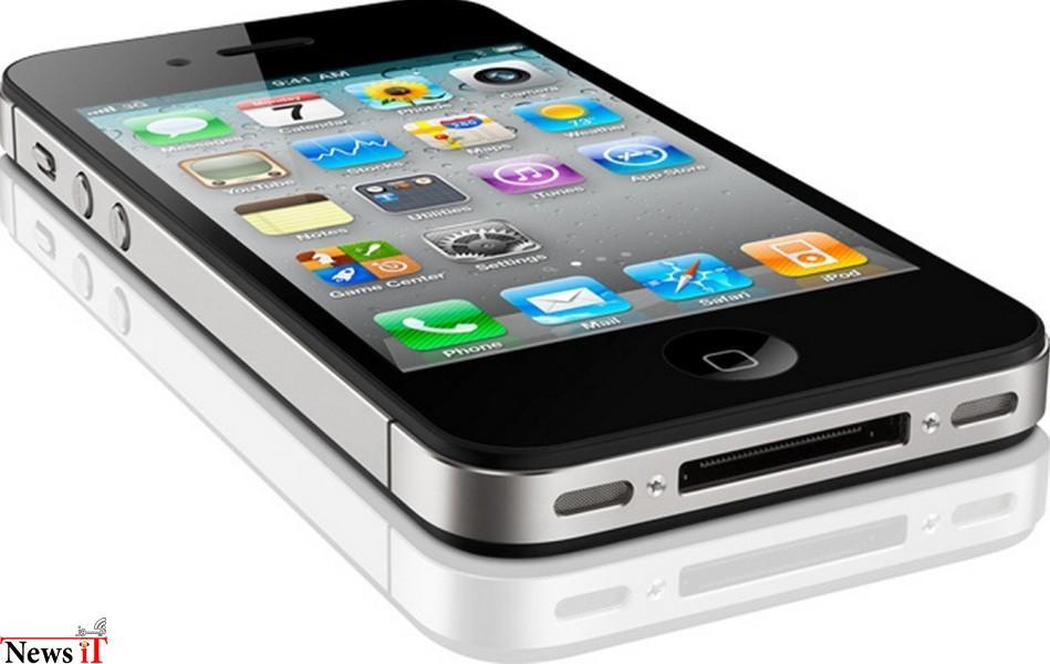 Apple-iPhone-4S-Black