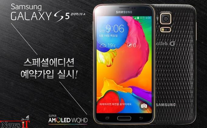 gs5-lte-a-special-2