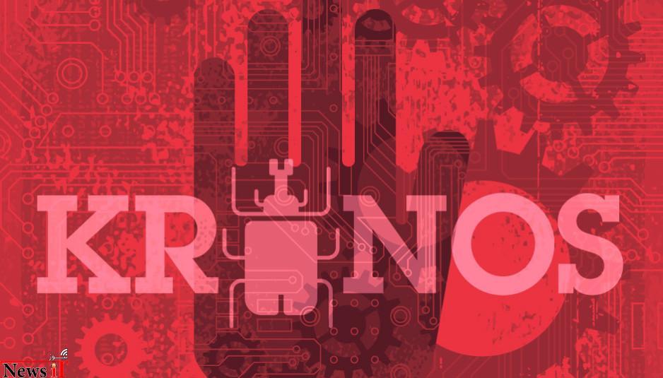 kronos-trojan-malware-russian-underground-forum-zeus-financial-banking-gozi-citadel-938x535