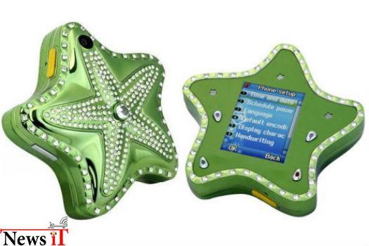 starfish-diamond-cell