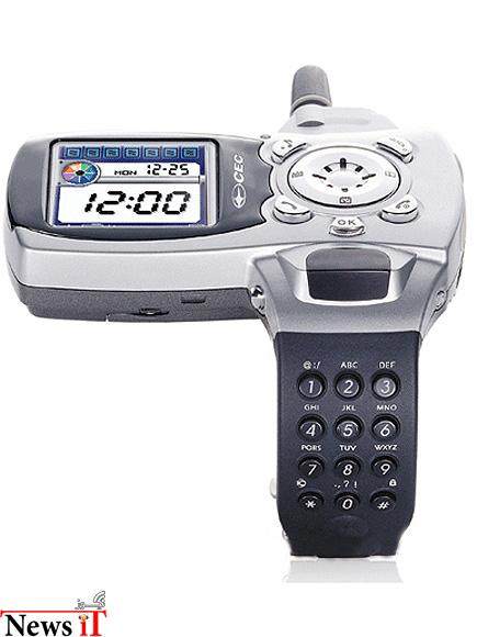 telson-phone-435