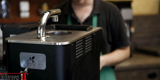 358086-coffee