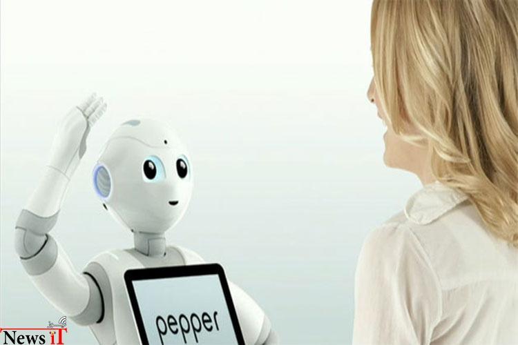 ربات Pepper احساسات شما را میفهمد