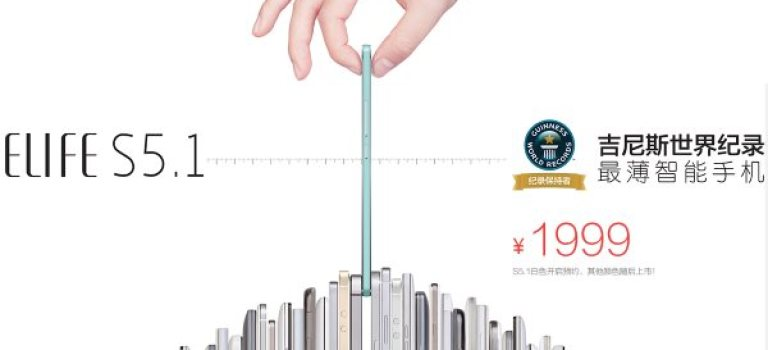 ثبت رکورد نازک ترین تلفن هوشمند دنیا در گینس توسط Gionee Elife S5.1
