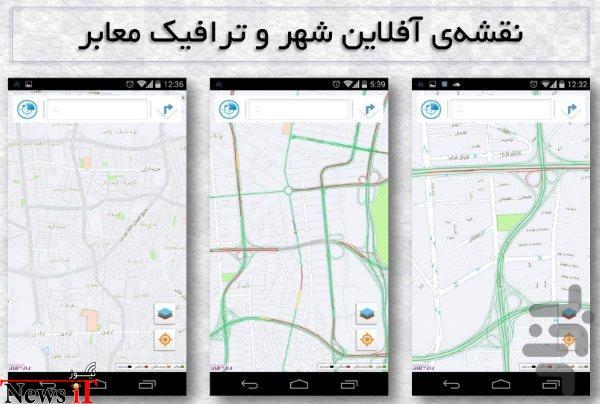 org.rajman.neshan.traffic.tehran0