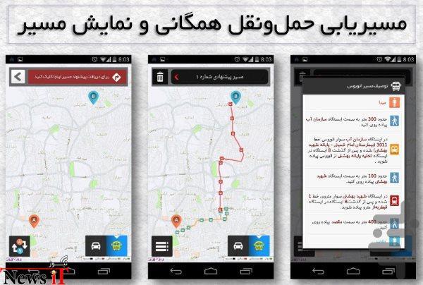 org.rajman.neshan.traffic.tehran3
