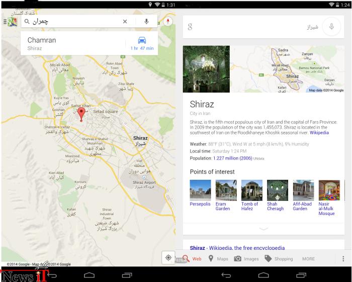 google-now-farsi-2