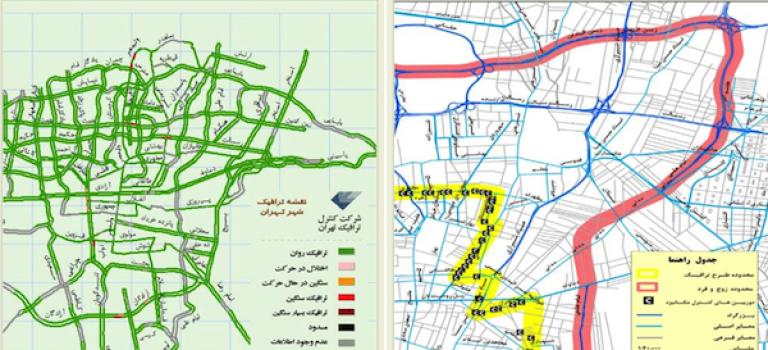 با نقشه ی ترافیک تهران، زودتر به مقصد برسید