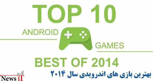 best-android-games-2014-620x330