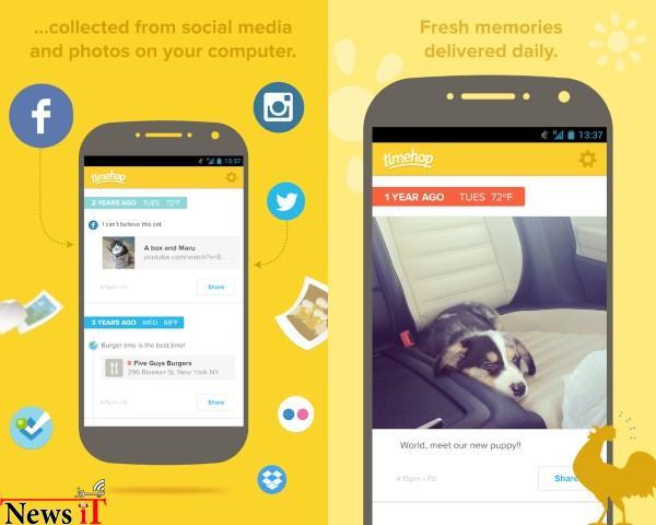 تجدید خاطرات در شبکه های اجتماعی با اپلیکیشن Timehop