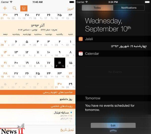 معرفی FarsCal؛ یک تقویم شمسی خوب برای کاربران آیپد و آیفون
