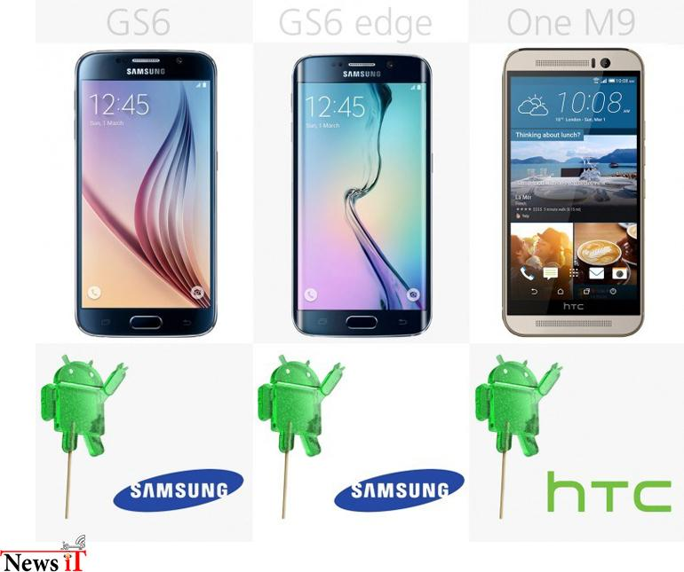 galaxy-s6-vs-galaxy-s6-edge-vs-htc-one-m9-23
