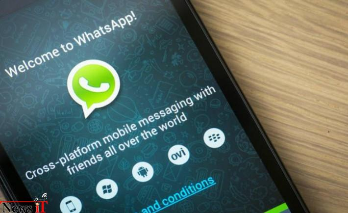 whatsapp1-710x434
