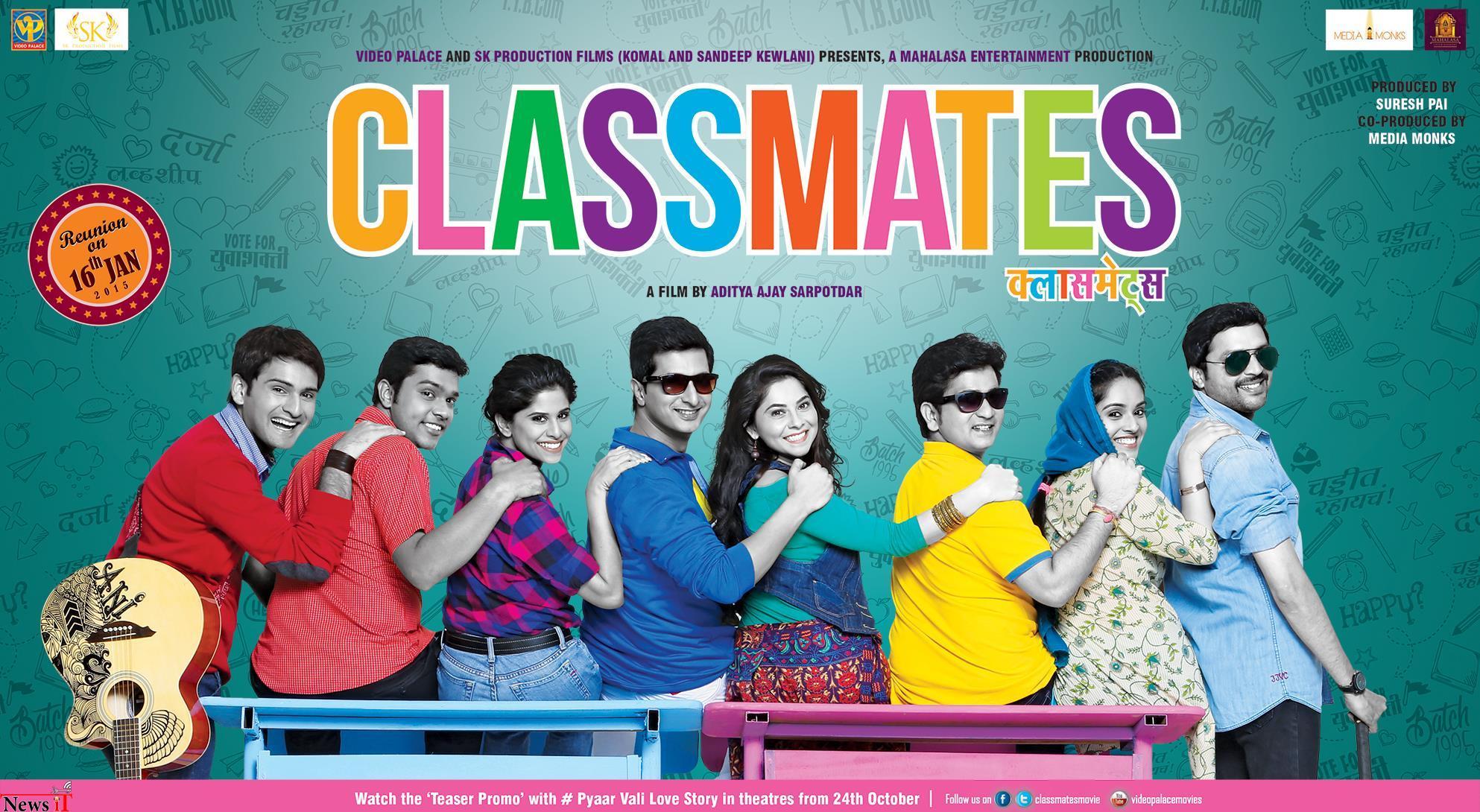 Classmates-Marathi-Movie