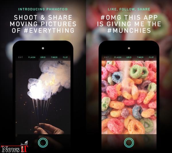 معرفی PHHHOTO؛ اپلیکیشنی برای ساخت تصاویر زیبای متحرک