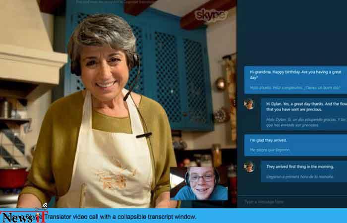 Skype-Translator-Preview