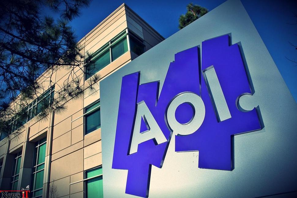aol-headquarters-2-970x0