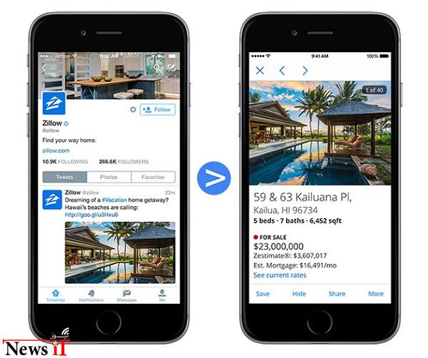 سرویس لینک کوتاه گوگل از این پس کاربران را به اپلیکیشن وبسایت ها منتقل می کند