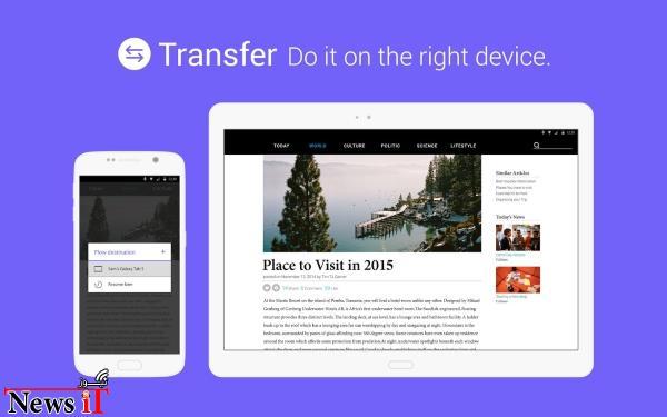 سامسونگ اپ Flow را به قصد رقابت با Continuity اپل عرضه نمود