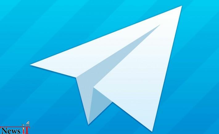 telegram-app-710x434