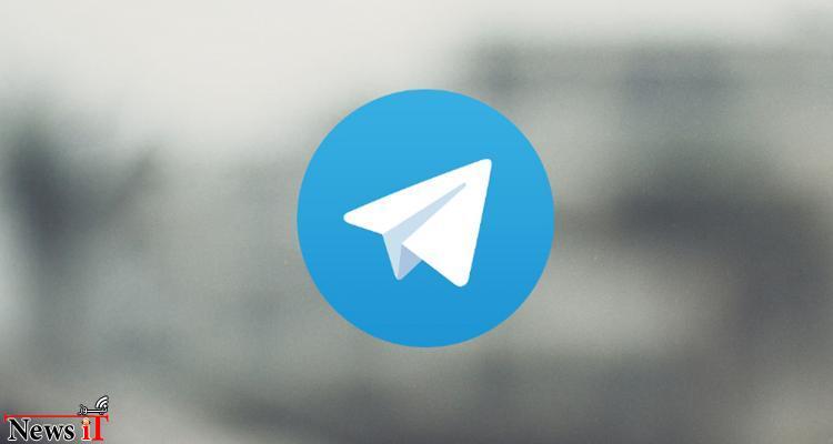 telegram_app_icon