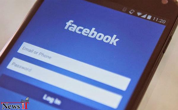Hacking-Facebook-account