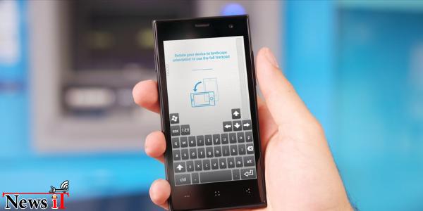 معرفی Intel Remote Keyboard؛ اپلیکیشنی برای کنترل از راه دور رایانه با موبایل اندرویدی