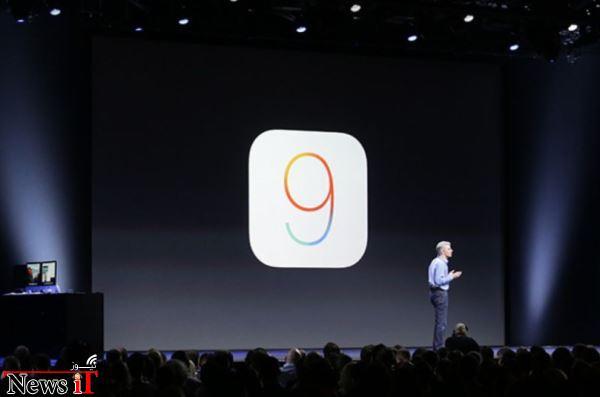 iOS9-COVER