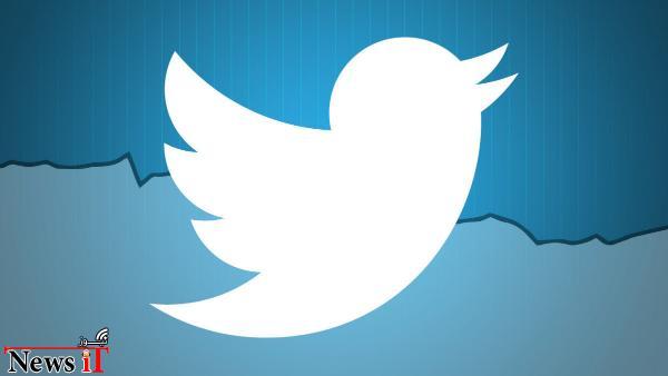 twitter-earnings-w600