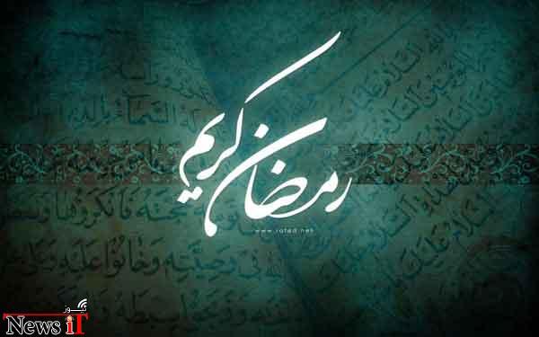 1431-ramadhan-1-1440